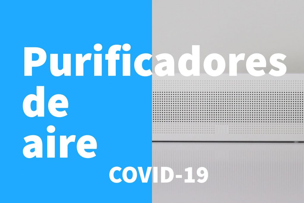 purificadores_aire_covid_19